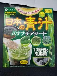 🚚 日本青汁 2.5g*38包