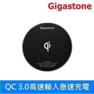 🚚 Gigastone 無線快充充電盤-黑 GA-9600B