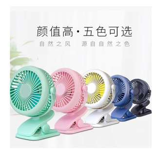 Year 2018 New Version & Design Clip on Fan / Stroller Fan / Portable Fan / Pram Fan Clip on👍