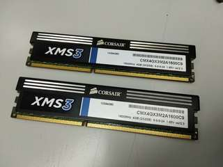 Corsair DDR3 1600MHz 8GB (2x4GB) RAM memory twin gaming