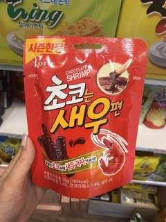 🚚 (C41)新上市😍【樂天-巧克力酥蝦條】一包35g