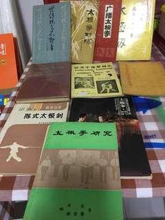 Chinese martial arts tai chi