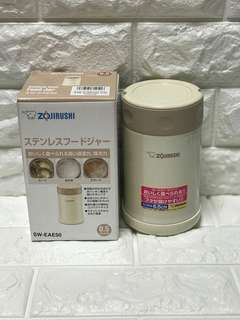 New Cream colour zojirushi 500ml food jar