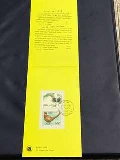 China Stamp- 1997-7 Folder