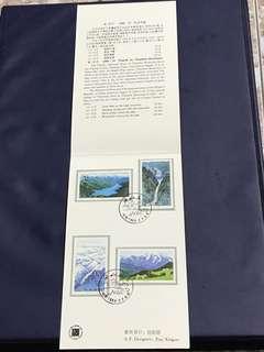 China Stamp-1996-19 Folder