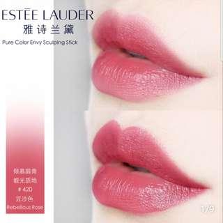 Estee lauder lipstick #420