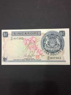 Singapore Orchid HSS $1 😱Misalignment Error😱