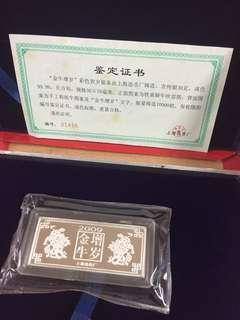 """絕版限量上海造幣廠""""金牛增歲""""彩色賀歲純銀鑄造紀念銀條"""