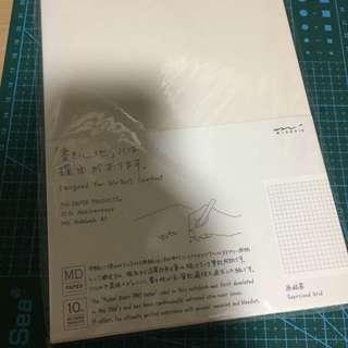 (BNIB) MD 10th Anniversary A5 Oversized Grid notebook (Midori)