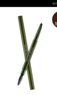 Nature republic almond brown eyebrow pencil
