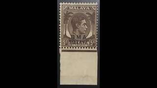 Singapore Straits stamp King George VI BMA 5c Brown MINT
