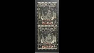 Singapore Straits stamp King George VI BMA 1c black pair MINT