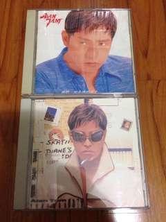 谭咏麟 CDs 1997