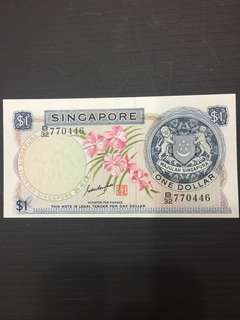 Singapore Orchid GKS $1 , 😱Front Print Shifted Down😱