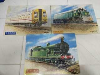 珍藏 九廣鐵路公司 砌圖遊戲 古董物