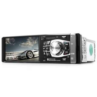 4012B 4.1 INCH VEHICLE-MOUNTED MP5 PLAYER RADIO MULTIMEDIA AUDIO VIDEO WITH REAR CAMERA WITH CAMERA