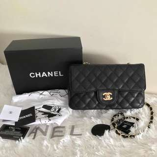 Chanel Sling - Small / Medium