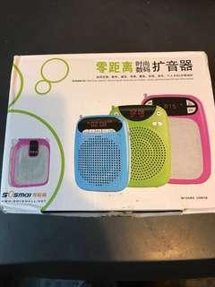 Microphone speaker