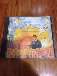谭咏麟 CD 1991