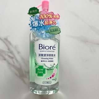 Biore make up remover