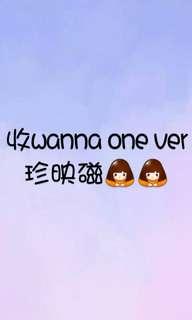 wanna one ver 珍映磁