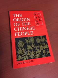 the origin of the chinese people