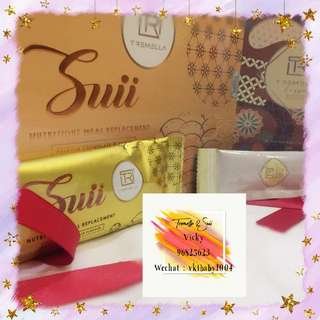 <Ready Stocks> Meal Replacement Suii