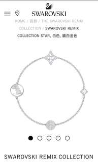 SWAROVSKI REMIX COLLECTION STAR 手鏈5373257