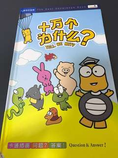 Tell me why. Bilingual knowledge Book and dvds
