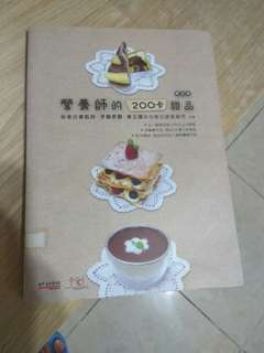 cook book,減肥甜品