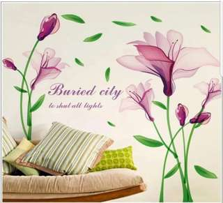 Purple Lily with Petals Wall Sticker