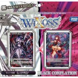 "WTB ""Black Conflagration"" Wixoss Deck"