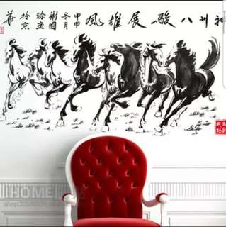 Chinese Blessing Horse Wall Sticker