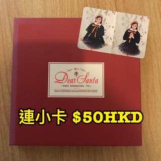 TTS Dear Santa Album [連Tiffany小卡]