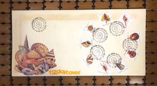 Singapore vintage stamps (Seashells) 1977 First Day Cover