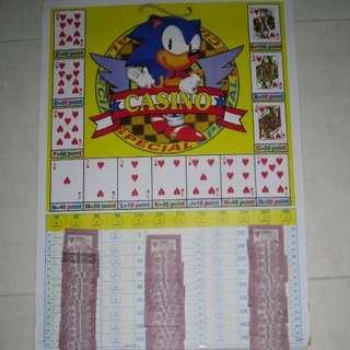 Old Vintage Tikam / 80's Tikam (Sonic)