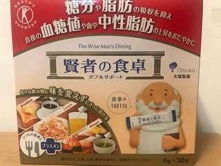 賢者之食卓(日本)