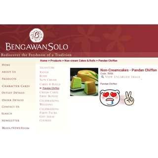 新加坡 Bengawan Solo 班蘭蛋糕 Pandan Chiffon Cake from Singapore