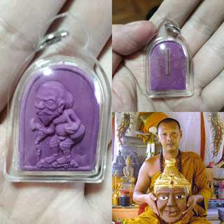 Tataw Chuchok Kongerlan Amulet by LP Amnard