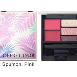 Beauty Summer Palette 02 Eyeshadow