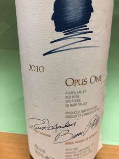 Red wine 2010 Opus One