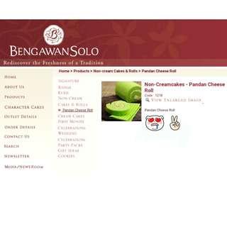 新加坡 Bengawan Solo 班蘭芝士蛋卷 Pandan Cheese Roll from Singapore