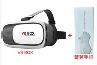 🚚 VR眼鏡 可換物
