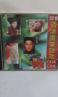 Cd chinese 香港广东劲歌