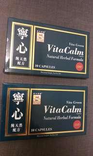 維特健寧 寧心 Vita Green Vita Calm 每盒10粒, $90兩盒
