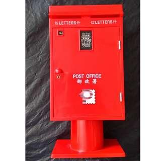 香港郵政署 1997年 方形郵筒儲蓄錢箱