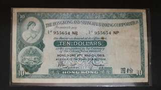 1969 Hong Kong 10 Dollars