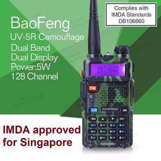 IMDA approved, limited stock!!! BaoFeng UV-5R UV5R Walkie Talkie Dual Band VHF/UHF136-174Mhz & 400-480Mhz (CAMO)