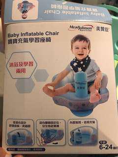 美贊臣充氣學習椅嬰(連盒)