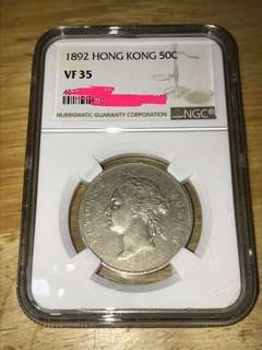 1892年香港半圓 VF(嚴評)